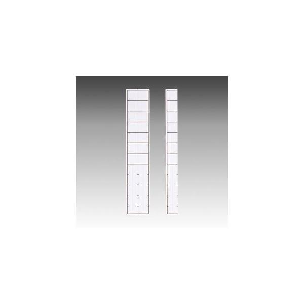 【送料無料】(業務用10セット) LIHIT LAB. 見出し紙(ロングタイプ) HK2101