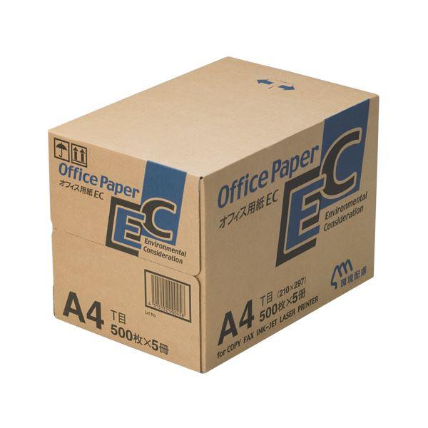 【送料無料】(業務用セット) 日本製紙 オフィス用紙 オフィスEC A4 500枚×5冊入 【×3セット】