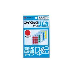 【送料無料】(業務用200セット) ニチバン マイタックカラーラベル リムカ ML-R121