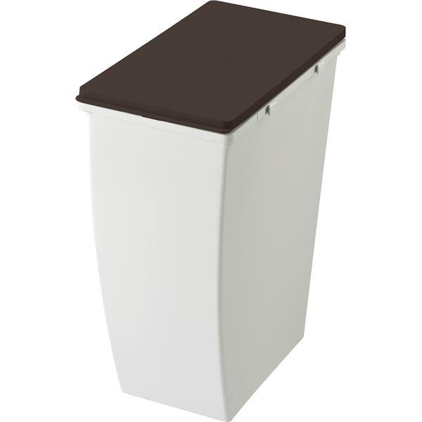 【送料無料】【10セット】リス ゴミ箱 HOME&HOME連結キッチンペール 20JF グレー【代引不可】