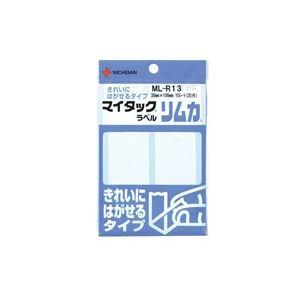 (業務用200セット) ニチバン ラベルシール/マイタック ラベル リムカ 【白無地】 きれいにはがせるタイプ ML-R13