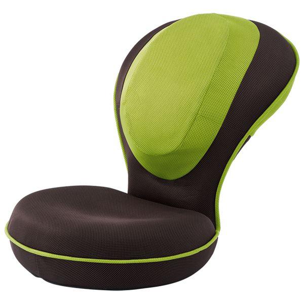 【送料無料】背筋がGUUUN美姿勢座椅子/フロアチェア 【グリーン/ノーマルタイプ】 座面高13cm リクライニング196通り