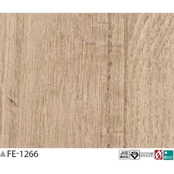 木目調 のり無し壁紙 サンゲツ FE-1266 93cm巾 30m巻
