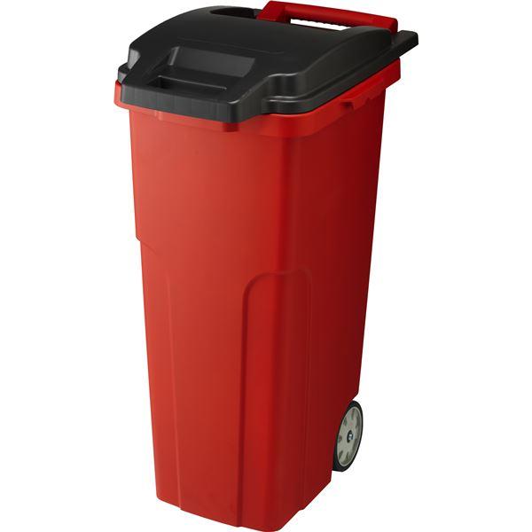 可動式 ゴミ箱/キャスターペール 【70C4 4輪】 レッド フタ付き 〔家庭用品 掃除用品〕【代引不可】