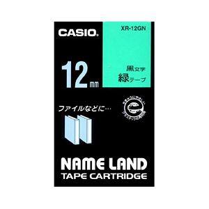 (業務用セット) カシオ(CASIO) ネームランド エコテープカートリッジ 緑に黒文字 12mm 【×10セット】