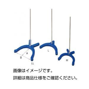 【送料無料】馬蹄スタンド L
