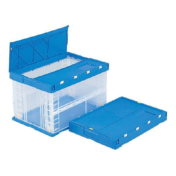 【送料無料】(業務用5個セット)三甲(サンコー) 折りたたみコンテナボックス/サンクレットオリコン 【フタ付き】 P75B-2 透明×ブルー 【代引不可】