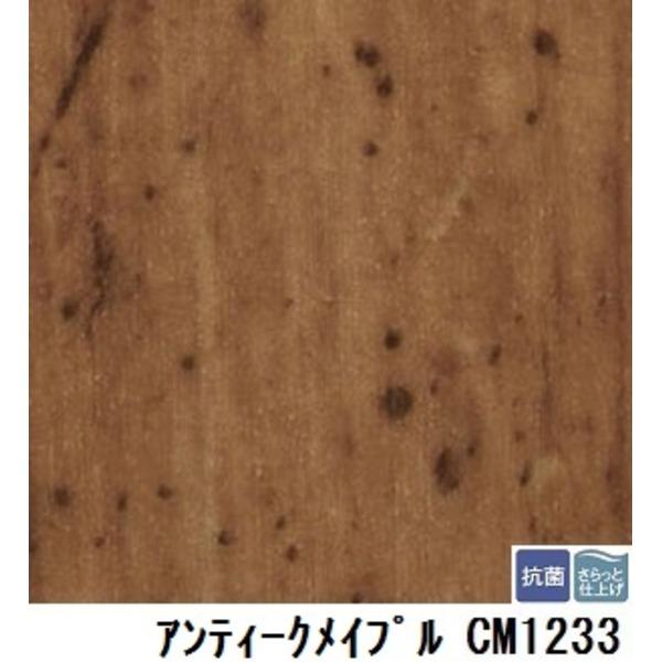 【送料無料】サンゲツ 店舗用クッションフロア アンティークメイプル 品番CM-1233 サイズ 182cm巾×8m