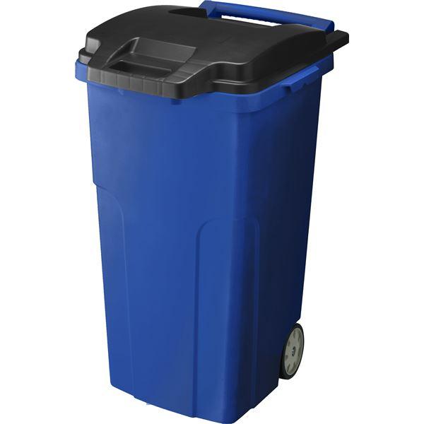 【送料無料】可動式 ゴミ箱/キャスターペール 【90C4 4輪】 ブルー フタ付き 〔家庭用品 掃除用品〕【代引不可】