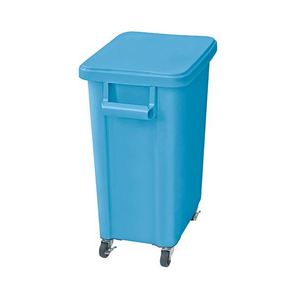 【送料無料】リス 厨房用キャスターペールGGYK006 70L ブルー