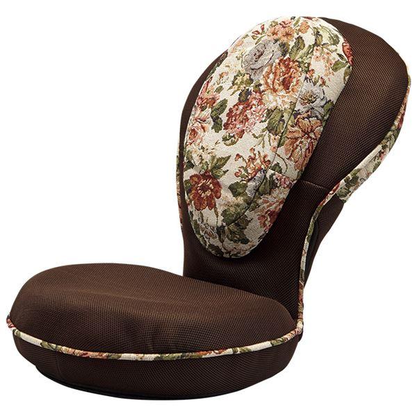 【送料無料】背筋がGUUUN美姿勢座椅子/フロアチェア 【ゴブラン/ノーマルタイプ】 座面高13cm リクライニング196通り