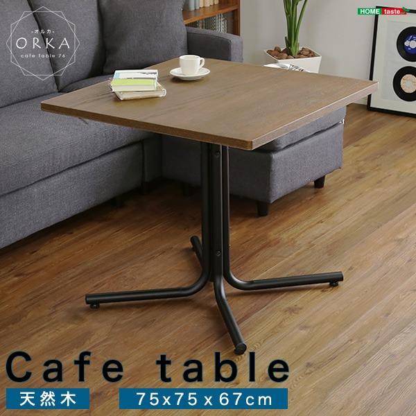 【送料無料】木目調 サイドテーブル/テーブル 【正方形 幅75cm】 ブラウン オーク ウレタン樹脂塗装【代引不可】