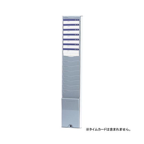 (業務用セット) NIPPO タイムカードラック 壁掛タイプ (ABS樹脂製) CR-15N 1台入 【×3セット】