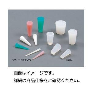【送料無料】(まとめ)シリコンロング栓 L-7白 (100個)【×3セット】