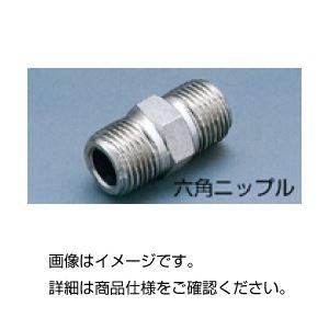 【送料無料】(まとめ)六角ニップル V6N-3【×20セット】