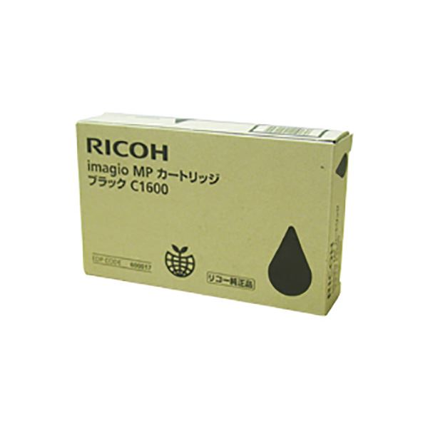 【送料無料】(業務用3セット) 【純正品】 RICOH リコー インクカートリッジ/トナーカートリッジ 【600017 K BK ブラック】 C1600 イマジオMPカートリッジ
