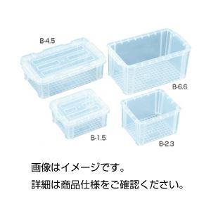 (まとめ)ミニコンテナー(フタ付)B-1.5【×10セット】