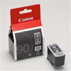 【送料無料】(業務用30セット) Canon キヤノン インクカートリッジ 純正 【BC-90】 ブラック(黒) 大容量