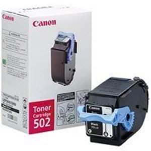 【送料無料】(業務用2セット) Canon キヤノン トナーカートリッジ 純正 【CRG-502BLK】 ブラック(黒)