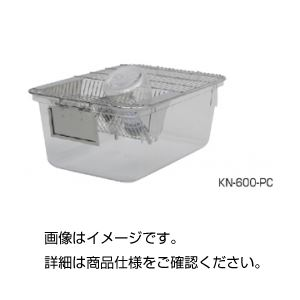(まとめ)マウスケージ(標準)KN-600-PC【×3セット】