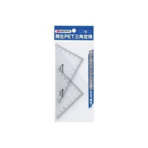 【送料無料】(業務用300セット) ジョインテックス 再生PET三角定規 B265J