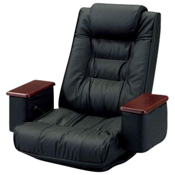 【送料無料】リクライニング回転座椅子/パーソナルチェア 【ブラック】 幅80cm 本革 ハイバック 木製脚付 合成皮革 スチールパイプ ウレタン