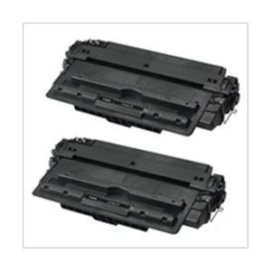 消耗品 インク メディア トナーカートリッジ A3サイズプリンタ用 キヤノン CRG-509VP CRG-509 期間限定で特別価格 A3 トナーカートリッジ509VP 0045B005 直送商品 2本パック