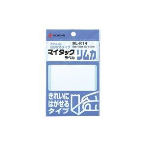 (業務用200セット) ニチバン ラベルシール/マイタック ラベル リムカ 【白無地】 きれいにはがせるタイプ ML-R14