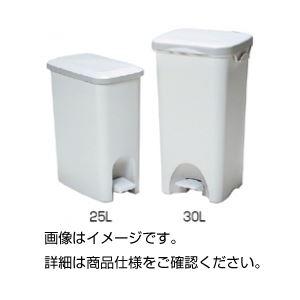 【送料無料】(まとめ)ペダルペール 25L【×5セット】