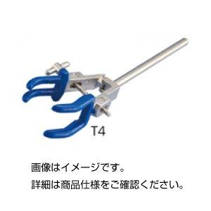【送料無料】(まとめ)L型片締クランプ T4【×3セット】