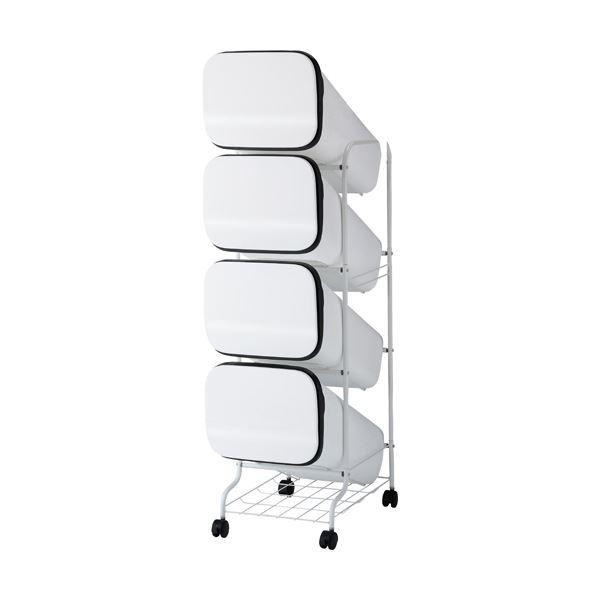 【送料無料】リス ゴミ箱 スムース スタンドダストボックス 4P ホワイト 19L×4個【代引不可】