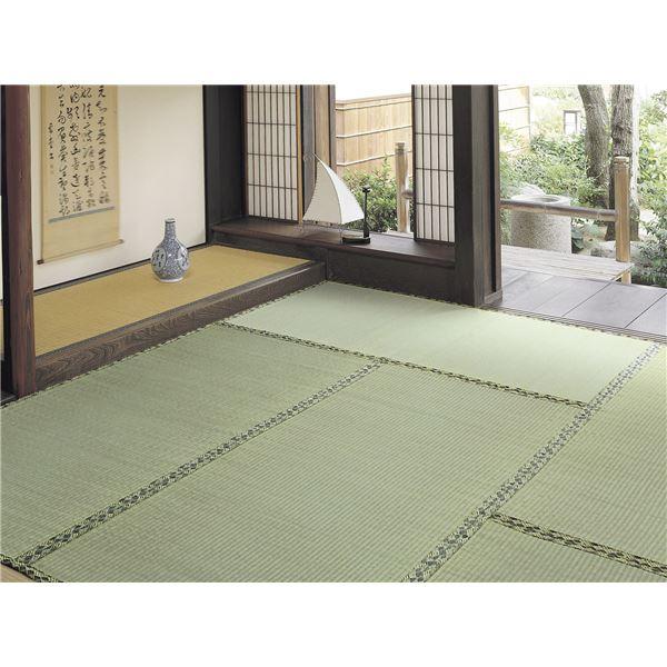【送料無料】フリーカット畳タイプい草上敷 6畳 264×352cm【代引不可】