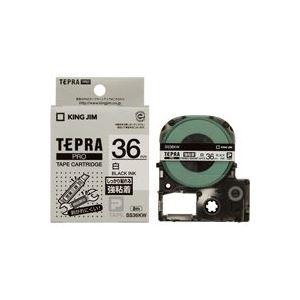 【送料無料】(業務用20セット) キングジム テプラ PROテープ/ラベルライター用テープ 【強粘着/幅:36mm】 SS36KW ホワイト(白)