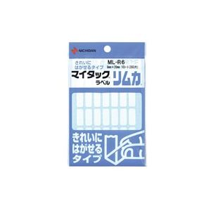 【送料無料】(業務用200セット) ニチバン ラベルシール/マイタック ラベル リムカ 【白無地】 きれいにはがせるタイプ ML-R6