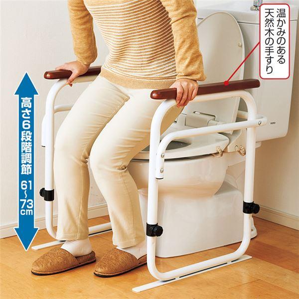 【送料無料】洋式トイレ据置用アーム/トイレ用手すり 【ホワイト】 スチールパイプ 高さ6段階調整可 日本製