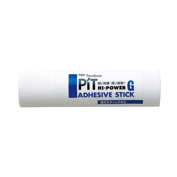 【送料無料】(業務用10セット) トンボ鉛筆 スティックのり ピットG 5本 HCA-531