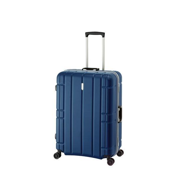 【送料無料】スーツケース/キャリーバッグ 【マットネイビー】 100L 手荷物預け無料最大サイズ TSAロック アジア・ラゲージ 『AliMaxG』