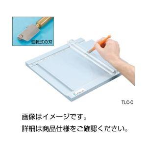 【送料無料】TLCプレートカッターTLC-C