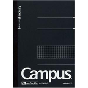 【送料無料】(業務用セット) コクヨ キャンパスノート ブラック 5mm方眼罫 3号 A5 型番:ノ-104S5-D 単位:1冊 【×40セット】