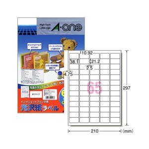 【送料無料】(業務用セット) インクジェットプリンタラベル(A4) 65面・光沢紙 1パック(10枚) 【×10セット】