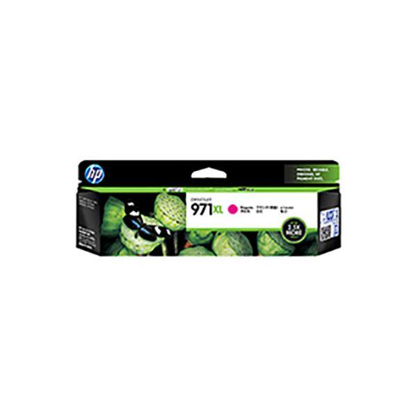 【送料無料】【純正品】 HP インクカートリッジ 【CN627AA HP971XL M マゼンタ】