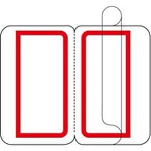 【送料無料】(業務用30セット) ジョインテックス インデックスシール/見出し 【大/10シート×10パック】 フィルム付き 赤10P B057J-LR-10