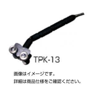 K熱電対センサー TPK-13