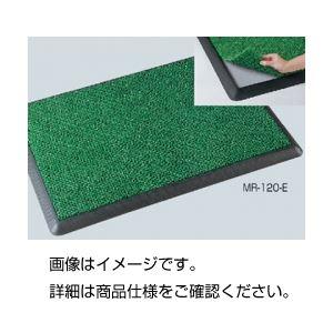 【送料無料】消毒衛生マット 消毒液付MR-120-E