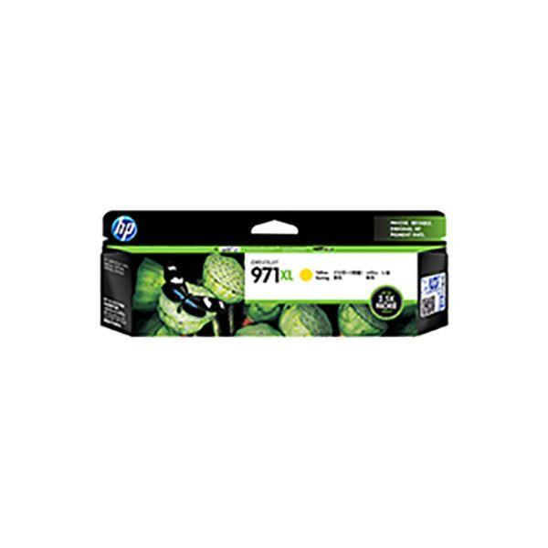 【送料無料】【純正品】 HP インクカートリッジ 【CN628AA HP971XL Y イエロー】