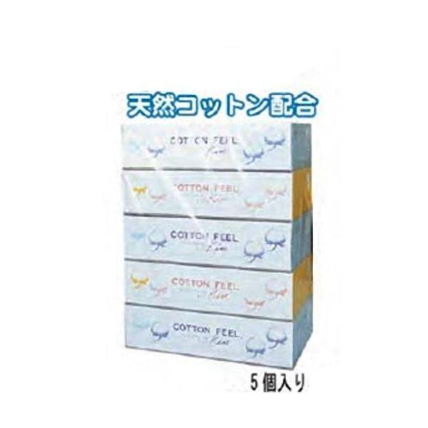 【送料無料】日清紡 コットンフィールキッスBOXティッシュ150W(5個組) (12P×3)36P セット 30-676