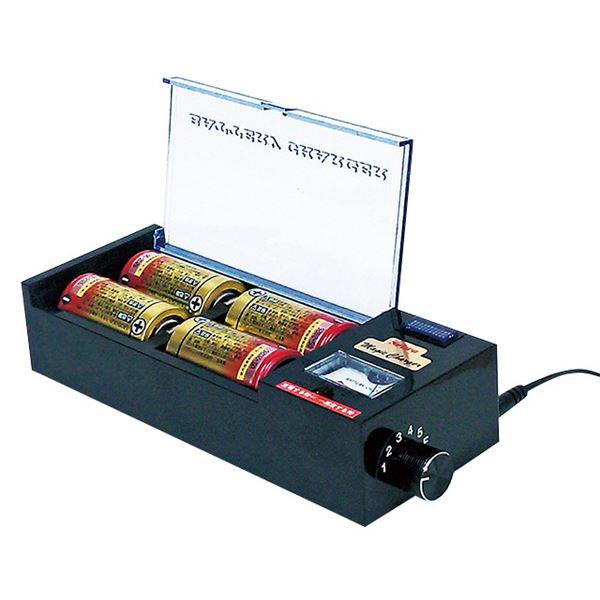 【送料無料】乾電池充電器/チャージャー 【幅22.3cm】 日本製 重さ246g 充電時間2~4h 過充電防止機能付き 『マジックチャージャーIII』【代引不可】