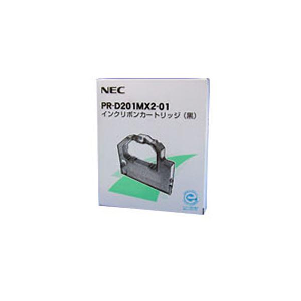 【送料無料】(業務用10セット)【純正品】 NEC エヌイーシー インクカートリッジ 【PR-D201MX2-01】 ×10セット