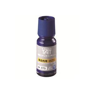 (業務用20セット) シヤチハタ タートインキ 多目的 STG-1 小瓶 藍
