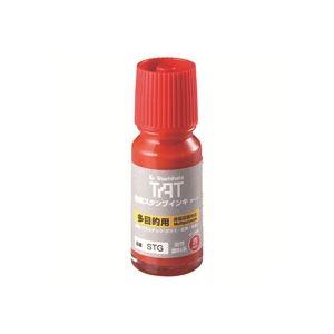 【送料無料】(業務用20セット) シヤチハタ タートインキ 多目的 STG-1 小瓶 赤